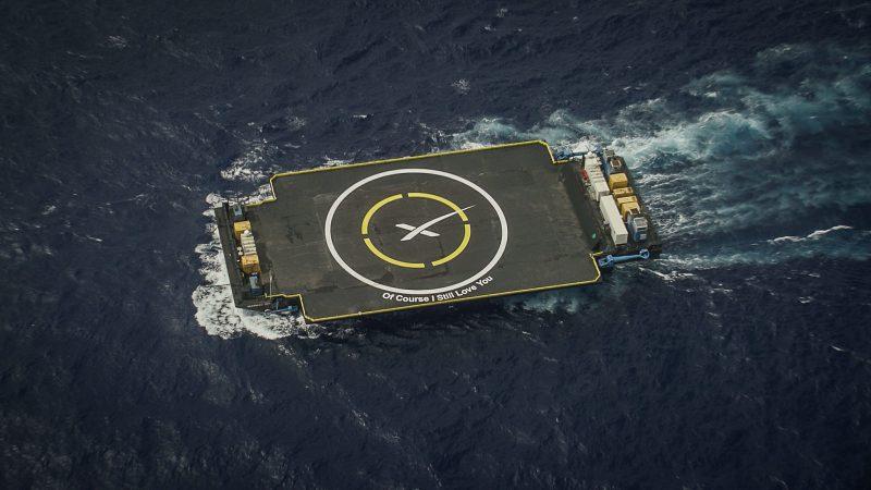 スペースXのロケット回収船の名前について